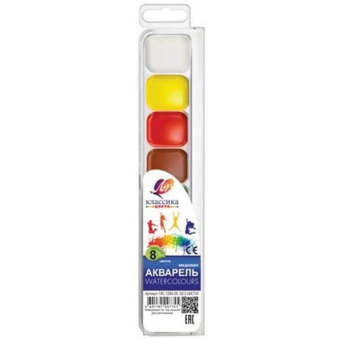 Akvareļkrāsas 8 krāsas, Luch
